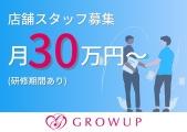大阪エステ性感研究所グループのイメージ画像