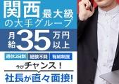 プリンセスセレクション神戸店のイメージ画像