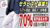 カンブリア新宿Premiumのイメージ画像