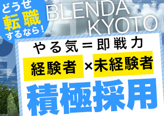 club BLENDA京都店の画像