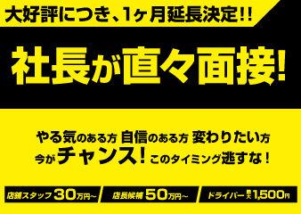 club BLENDA 尼崎店の画像