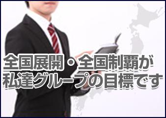 京橋アイドル学園の画像