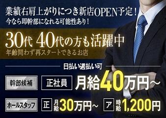 淑女倶楽部 〜旬響〜の画像