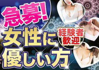 TOKIMEKI Ladyの画像