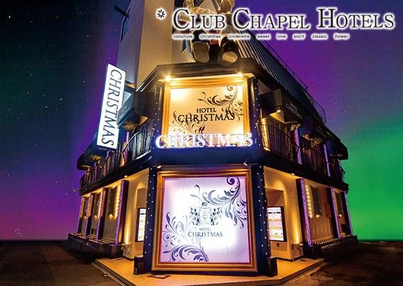ホテル リトルチャペルクリスマス 梅田店の画像