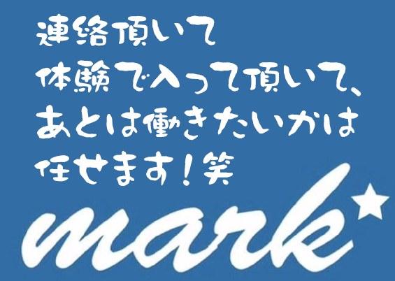 大阪堂山 mark☆の画像