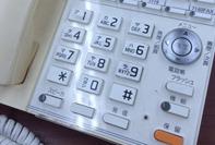 デリバリーヘルス主任 電話対応