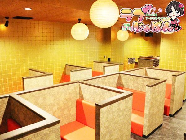 2キャバ大阪グループのラブじゅばん店内画像